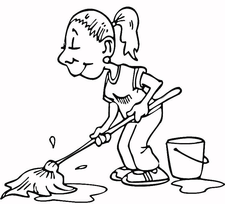 фокусе картинки как сделать нарисовать уборку помощью