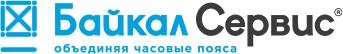Байкал Сервис